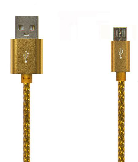 金箔 充电/数据线